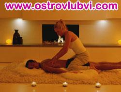 Тантрический (эротический) массаж
